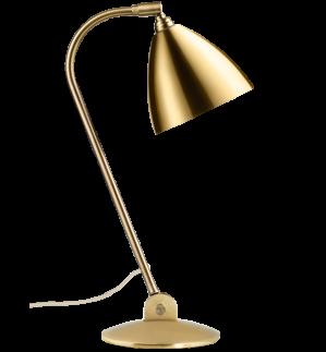 GUB_Bestlite BL2 desk lamp (3)