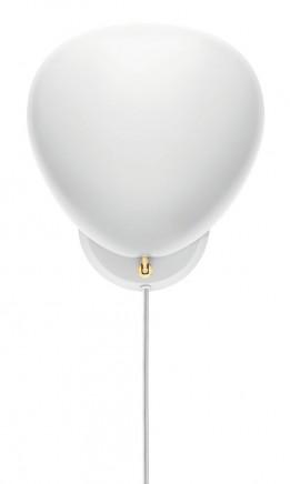 GUB_Cobra wall lamp (2)