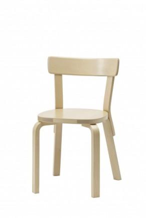 ATK_Chair 69 (1)